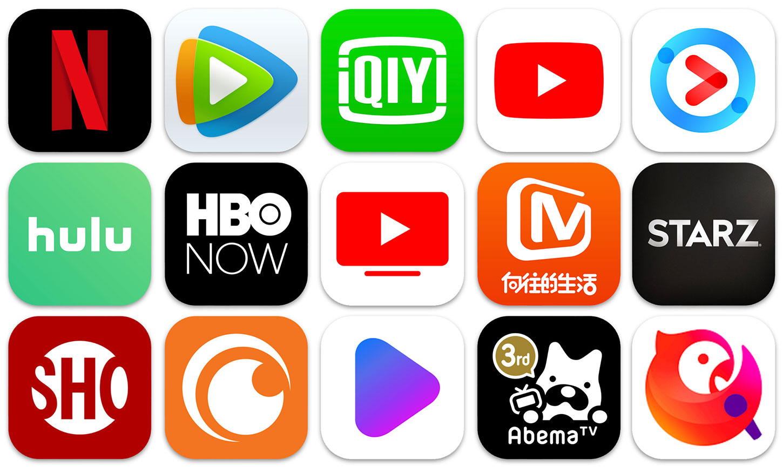 Entertain App